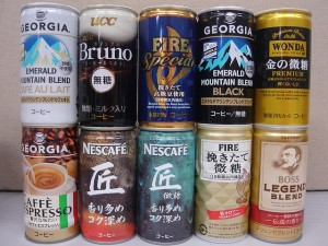 Technology and cans (and coffee)